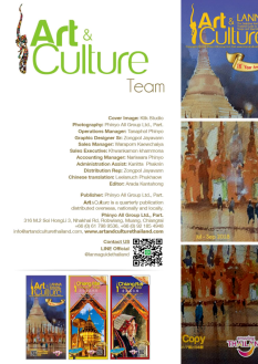 Art and Culture Magazine Cover